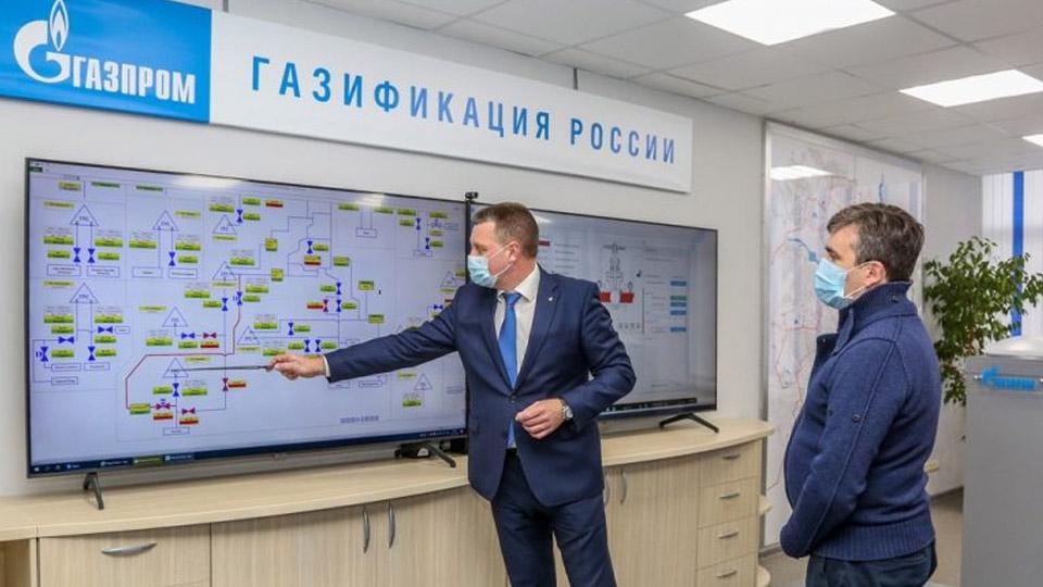 План газификации «Газпром»