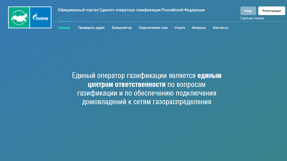 Портал ЕОГ адаптирован для мобильных