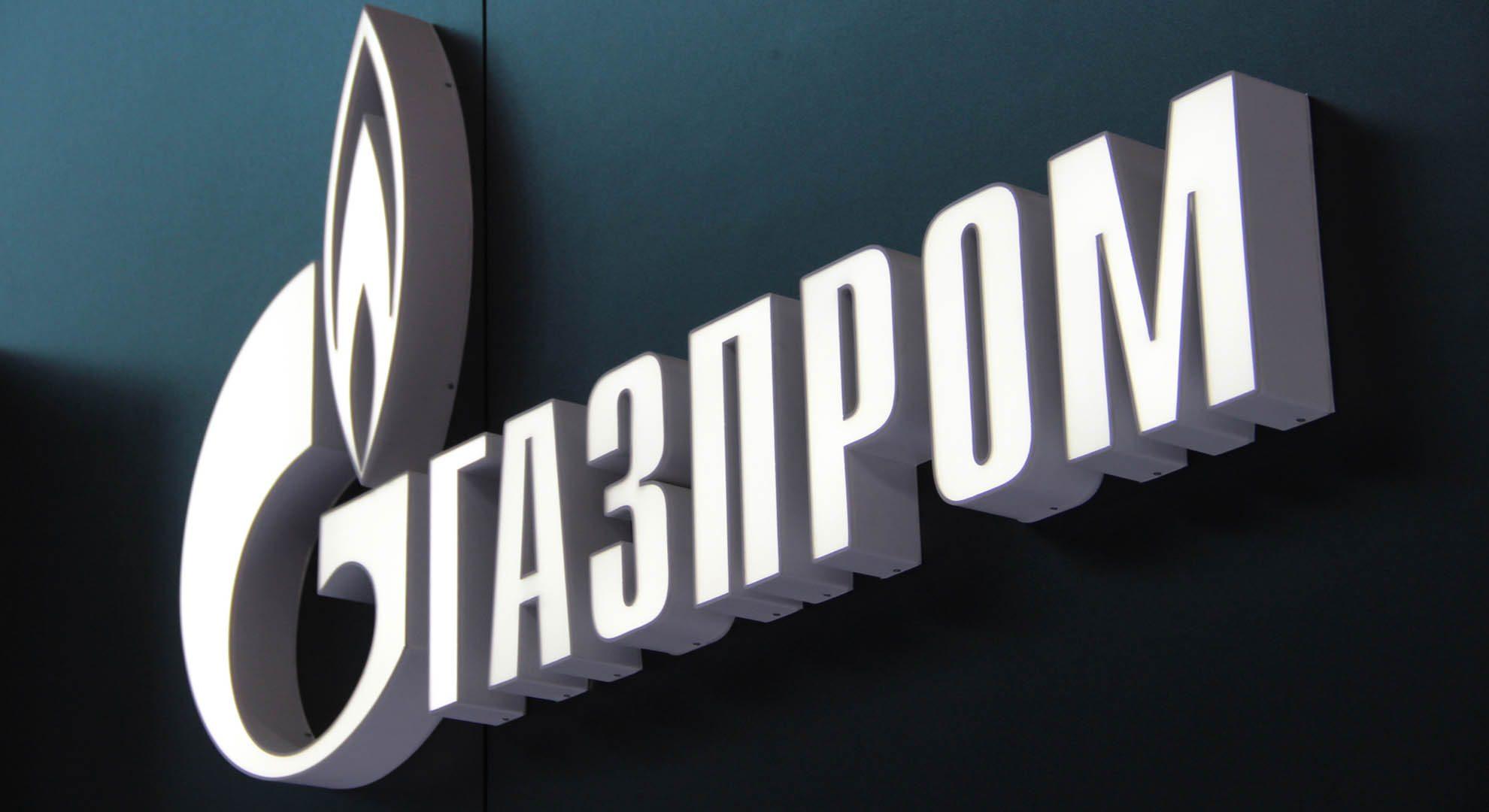 к годовому Общему собранию акционеров ПАО «Газпром»
