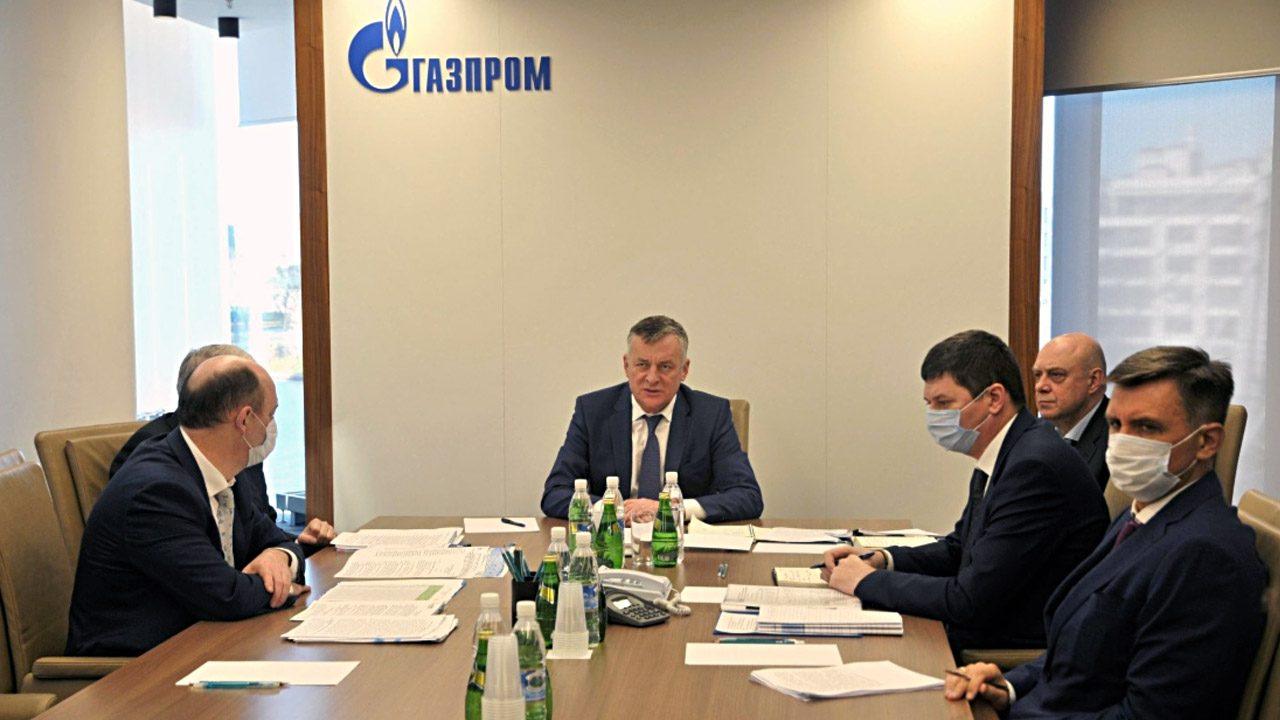 Совещание с руководителями компаний Группы «Газпром межрегионгаз»