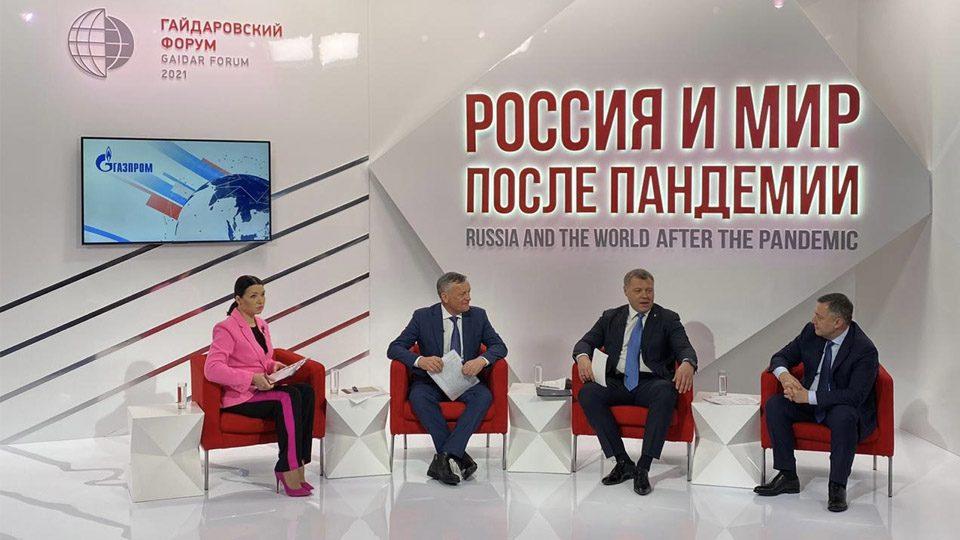 «Газпром»: газификация - это наш ответ пандемии