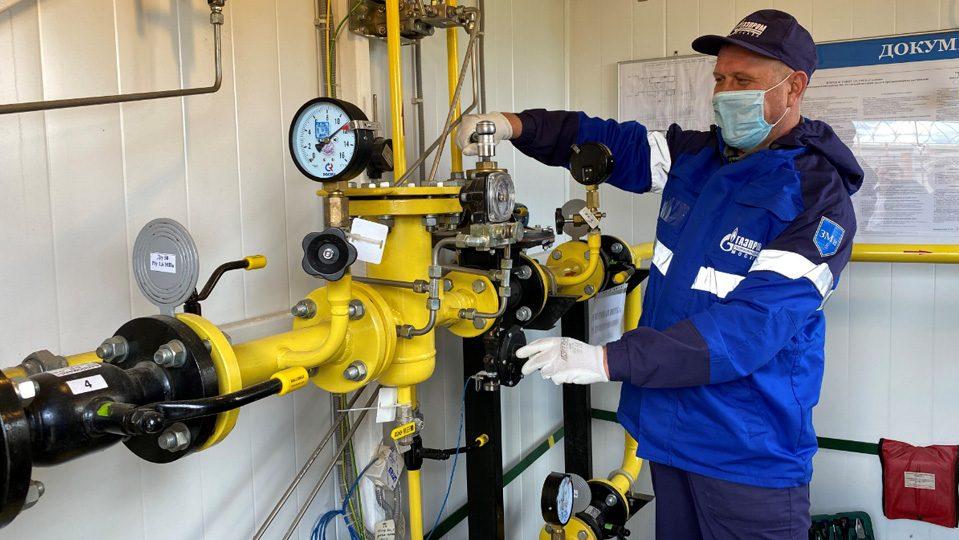 «Газпром газораспределение Москва» готовит объекты к осенне-зимнему периоду