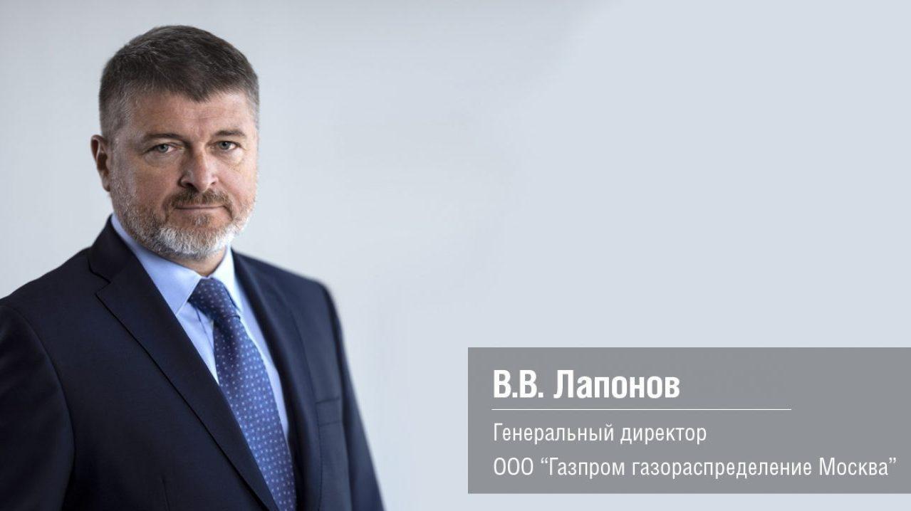 Назначение нового Генерального директора