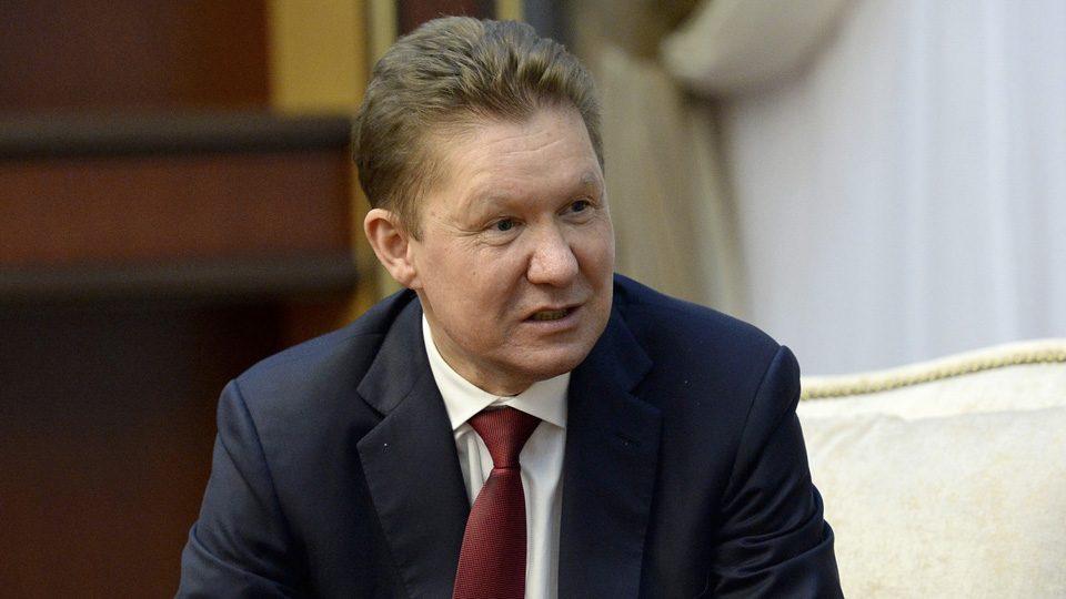 """Итоги ПАО """"Газпром"""" 2020"""