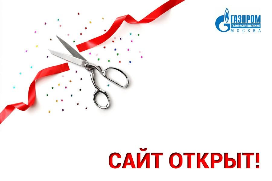 opensite