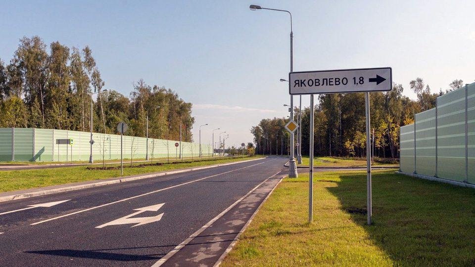 «Газпром газораспределение Москва» завершил подключение газопровода на участке автодороги в Новой Москве